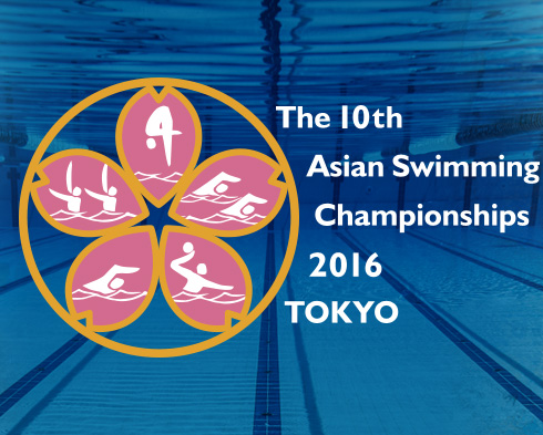 The 10th Asian Swimming Championships 2016 TOKYO